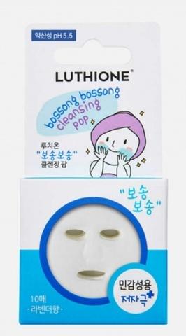 LUTHIONE Пенка-таблетка для умывания(мягкая) для сухой кожи 3г*10шт BBODEUK