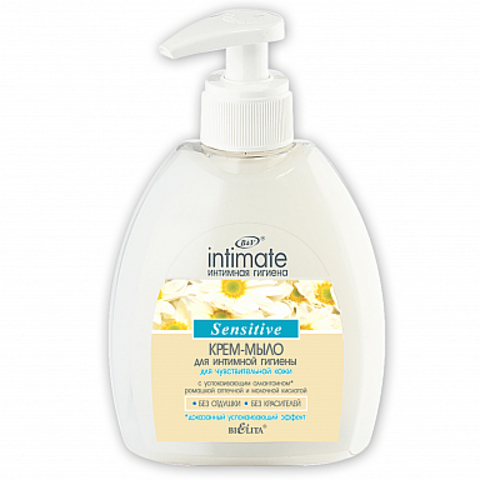 Белита Intimate Крем-мыло для интимной гигиены для чувствительной кожи Sensitive 300мл