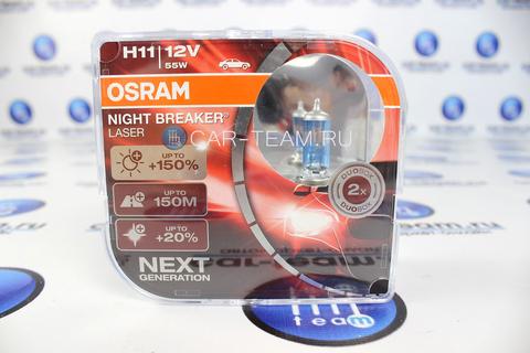 Автолампы Osram H11 Nightbreaker laser +150% / 64211NL-HCB