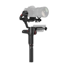 Zhiyun Weebill Lab Bundle 1