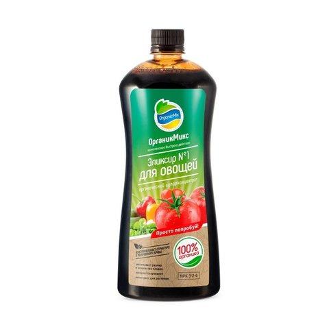 Органик Микс Эликсир №1 для овощей 0,9 л