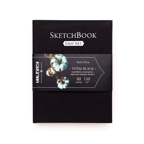 Скетчбук Малевичъ для графики Graf'Art, Total Black, 150 г/м, 14,5x19 см, 80л