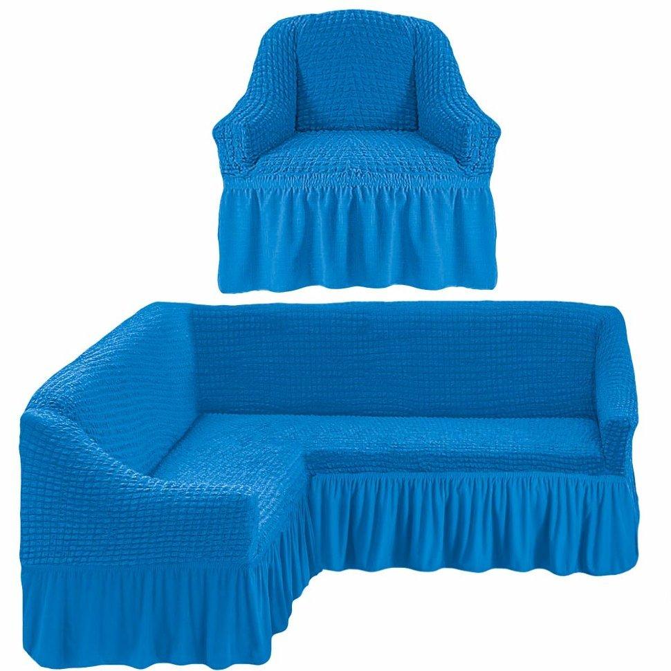 Чехол на угловой диван и кресло, лазурный