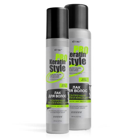 Витэкс Keratin Pro Style Лак для волос Безупречный объем Экстрасильная фиксация 215мл