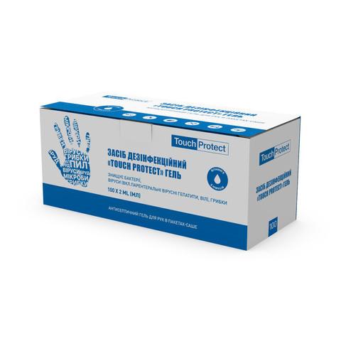 Антисептик гель для рук в саше Touch Protect 2 ml х 100 шт. (1)