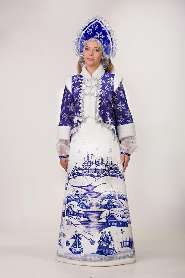 Костюм Снегурочка Лазурная синяя