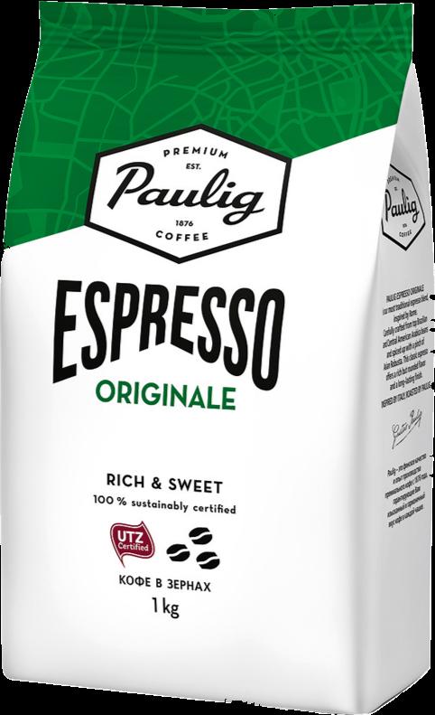 Кофе в зернах Paulig Espresso Originale 1000 г