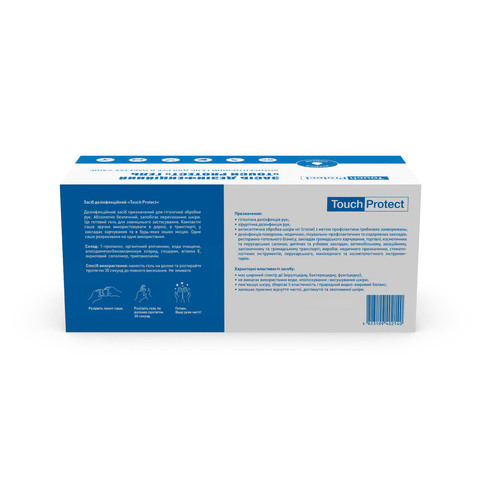 Антисептик гель для рук в саше Touch Protect 2 ml х 100 шт. (2)