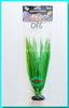 Растение Атман AP-016, 30см