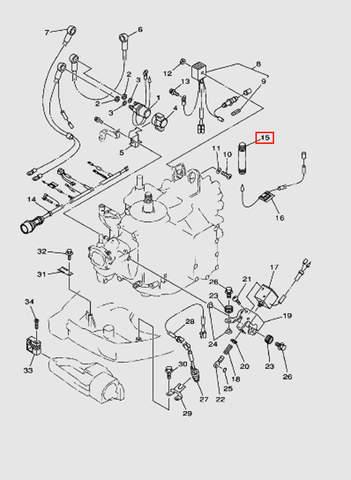 Трубка 13MM для лодочного мотора T40 Sea-PRO (10-15)