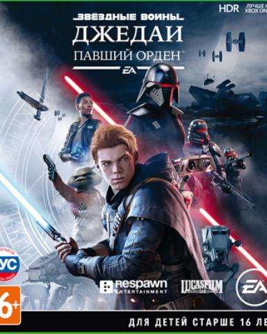 Плакат игровой Звездные Войны: Джедаи: Павший Орден (А1)