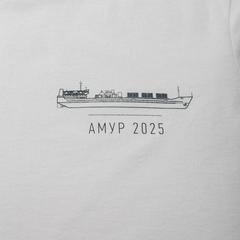Амур 2025