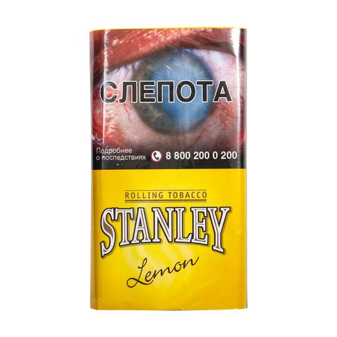 Табак сигаретный Stanley Lemon 30 г