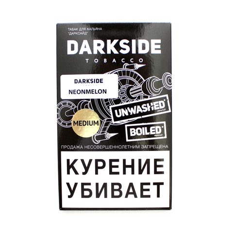Табак для кальяна Dark Side Medium 100 гр. Neonmelon