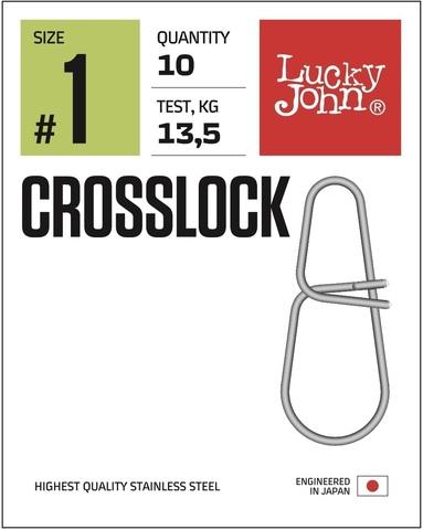 Застежки LJ Pro Series CROSSLOCK 003 7шт.