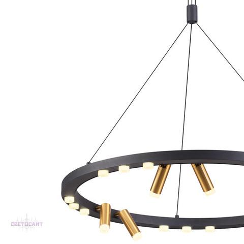 Подвесной светильник 3918/63L серии BEVEREN