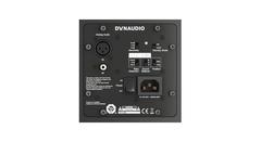 Dynaudio LYD 48 Left активный студийный монитор