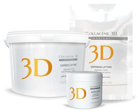 Альгинатная маска EXPRESS LIFTING для лица и тела с экстрактом женьшеня, Medical Collagene 3D