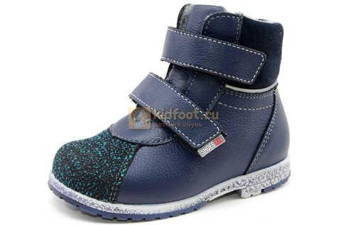 Ботинки для мальчиков Лель (LEL) из натуральной кожи на байке на липучках цвет синий. Изображение 1 из 14.
