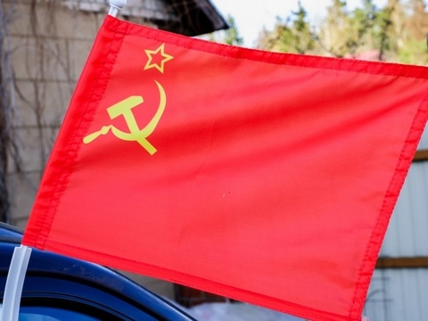 Флаг СССР 30х40 см с креплением на боковое стекло автомобиля