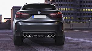 Выхлопная система Capristo для BMW X5/X6 M F85/F86