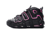 Nike Air More Uptempo 96 GS 'Hyper Pink'