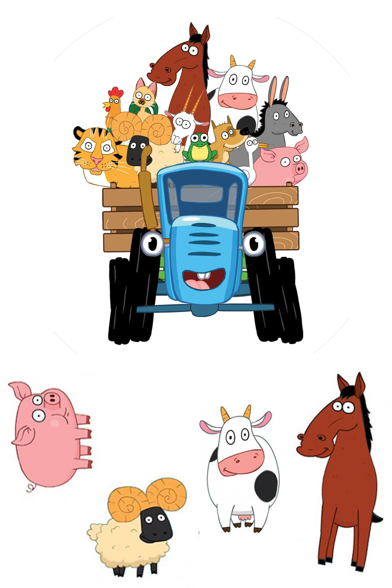 Картинки из мультфильма синий трактор на белом фоне