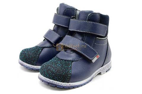 Ботинки для мальчиков Лель (LEL) из натуральной кожи на байке на липучках цвет синий. Изображение 6 из 14.