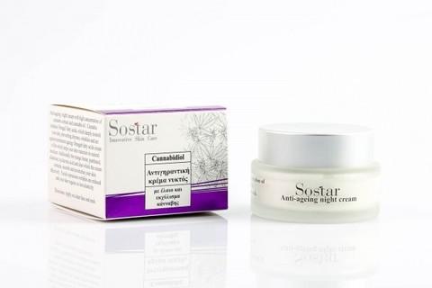 Антивозрастной ночной крем для лица с маслом конопли Cannabisoil 50 мл