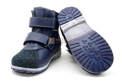 Ботинки для мальчиков Лель (LEL) из натуральной кожи на байке на липучках цвет синий. Изображение 9 из 14.