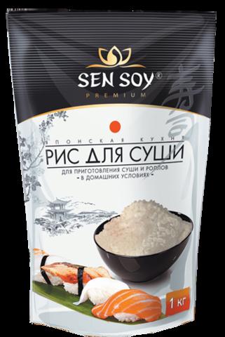 Рис для суши (короткозерный непропаренный) Sen Soy, 1кг