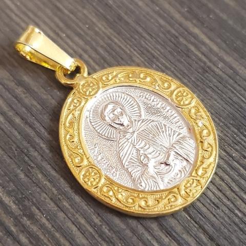 Нательная именная икона святая Маргарита с позолотой кулон медальон с молитвой