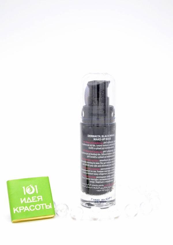 Dermacol Black Magic Make-Up Детоксицирующая база под макияж, 20мл