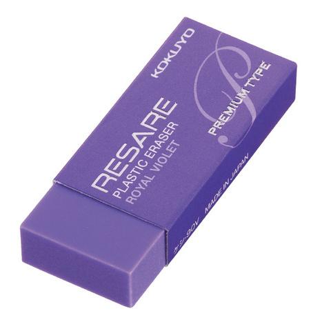 Ластик Kokuyo Resare Premium - Royal Violet