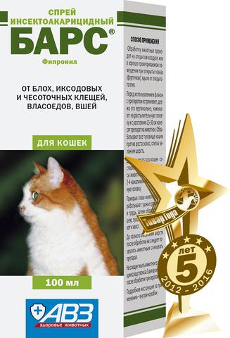 Барс-спрей антипаразитарный для кошек 100 мл