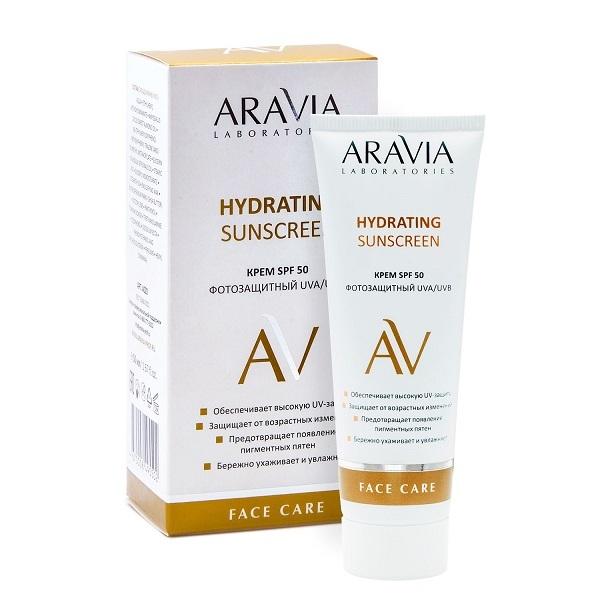 Крем дневной фотозащитный SPF50 Aravia Laboratories Hydrating Sunscreen 50мл