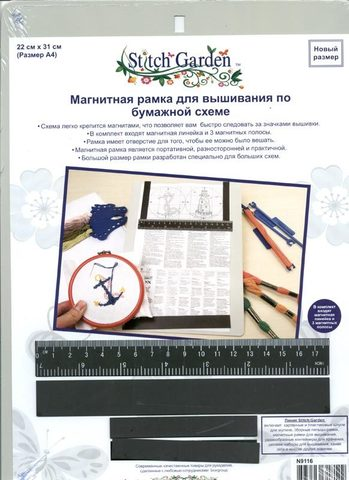 ДОСКА МАГНИТНАЯ ДЛЯ ВЫШИВАНИЯ-N9116-HEMLINE
