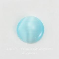 Кабошон круглый Кошачий глаз голубой, 10 мм