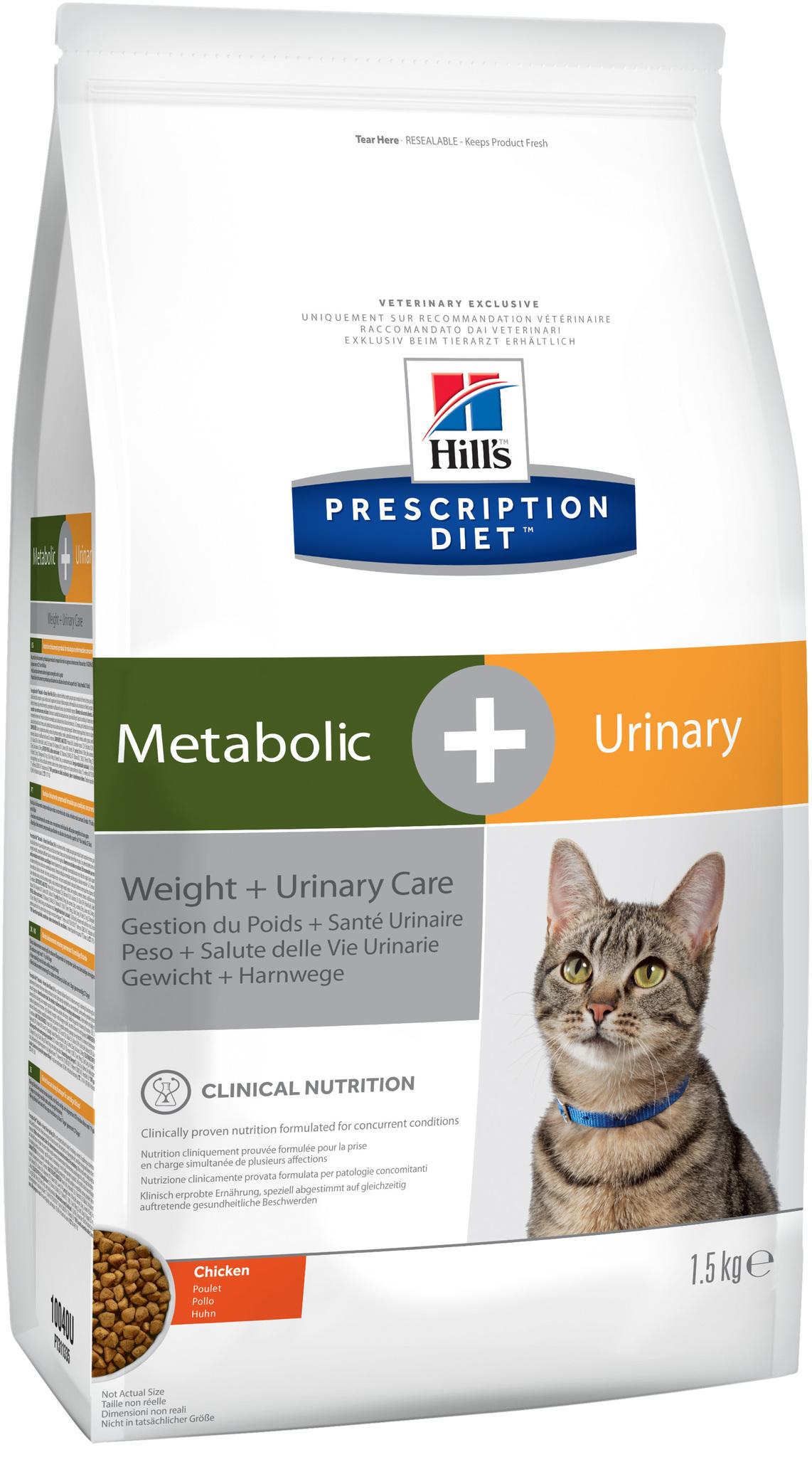 купить хиллс Hill's™ Prescription Diet™ Feline Metabolic + Urinary Care сухой корм для взрослых кошек, диетический рацион для коррекции веса + урология 1.5 ru