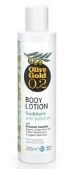 Лосьон антицеллюлитный  для тела Olive Gold 200 мл
