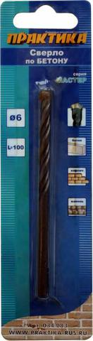 Сверло по бетону ПРАКТИКА   6 х 100 мм (1шт.) блистер, серия Мастер (034-083)