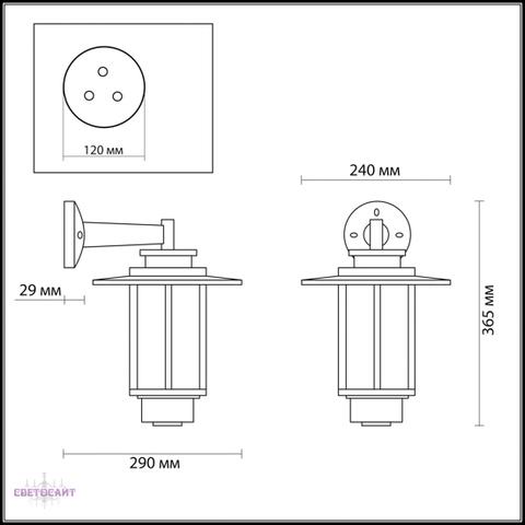 Уличный настенный светильник 4047/1W серии MITO