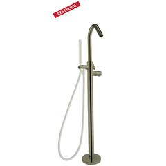 Напольный смеситель для ванны TZAR 348503SOC золотой