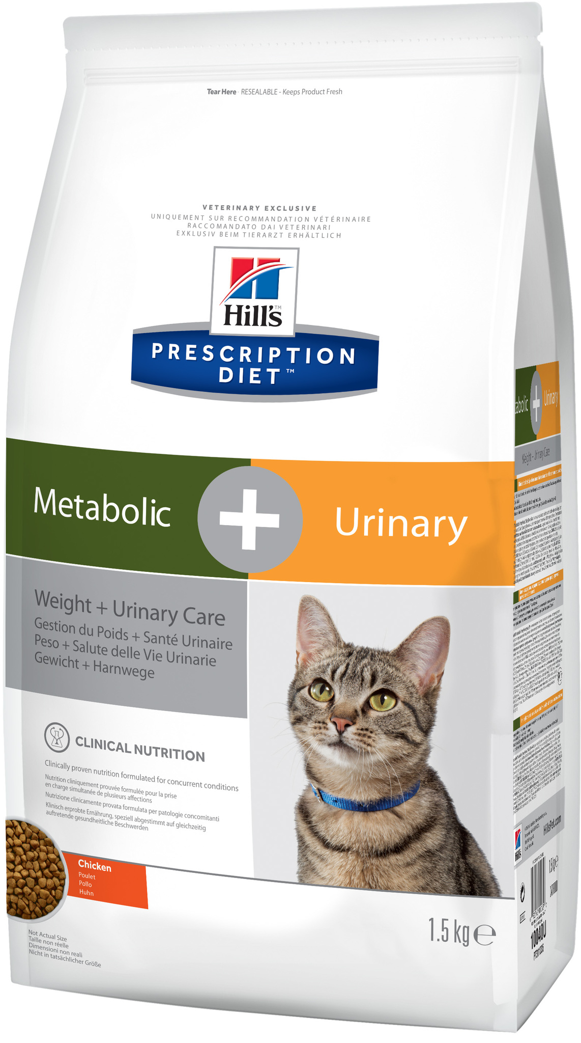 купить хиллс Hill's™ Prescription Diet™ Feline Metabolic + Urinary Care сухой корм для взрослых кошек, диетический рацион для коррекции веса + урология состав, белки