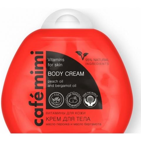 "Крем для тела ""Витамины"" | 100 мл | Cafe Mimi"