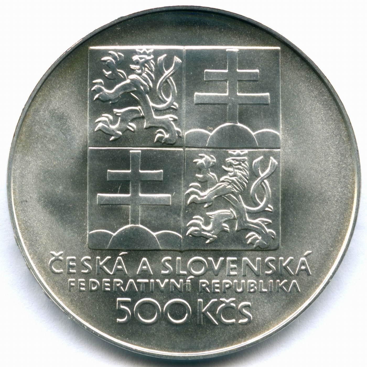 500 крон 1993 ЧСФР (100 лет теннису в Чехословакии) AU