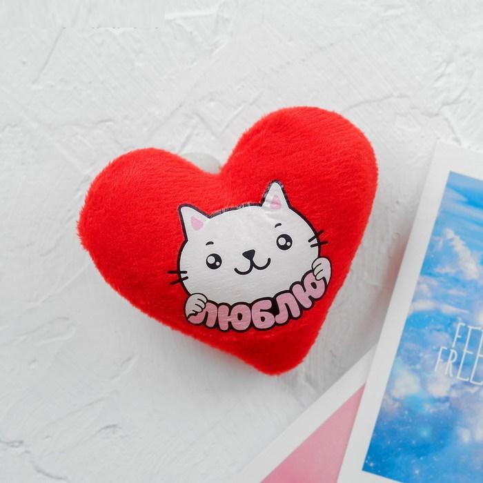 Мягкая игрушка-магнит «Люблю» фото
