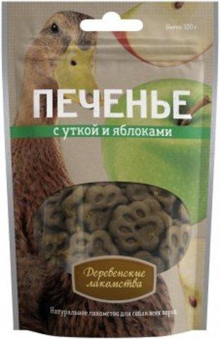 Деревенские лакомства печенье с уткой и яблоками, 100г