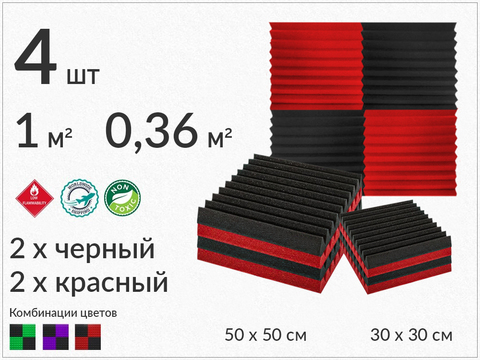 KLIN  black/red  4   pcs