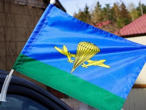 Флаг ВДВ 30x40 см с креплением на боковое стекло автомобиля
